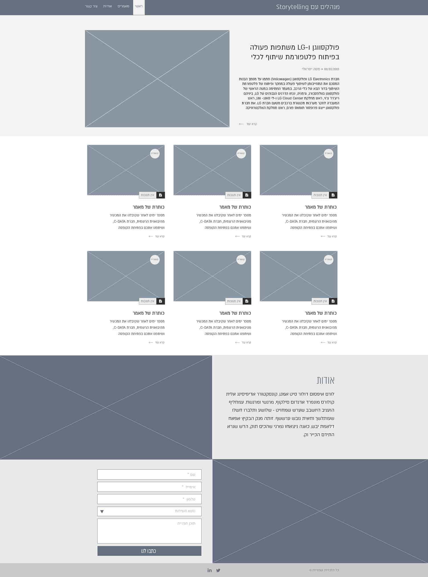 main-page-1
