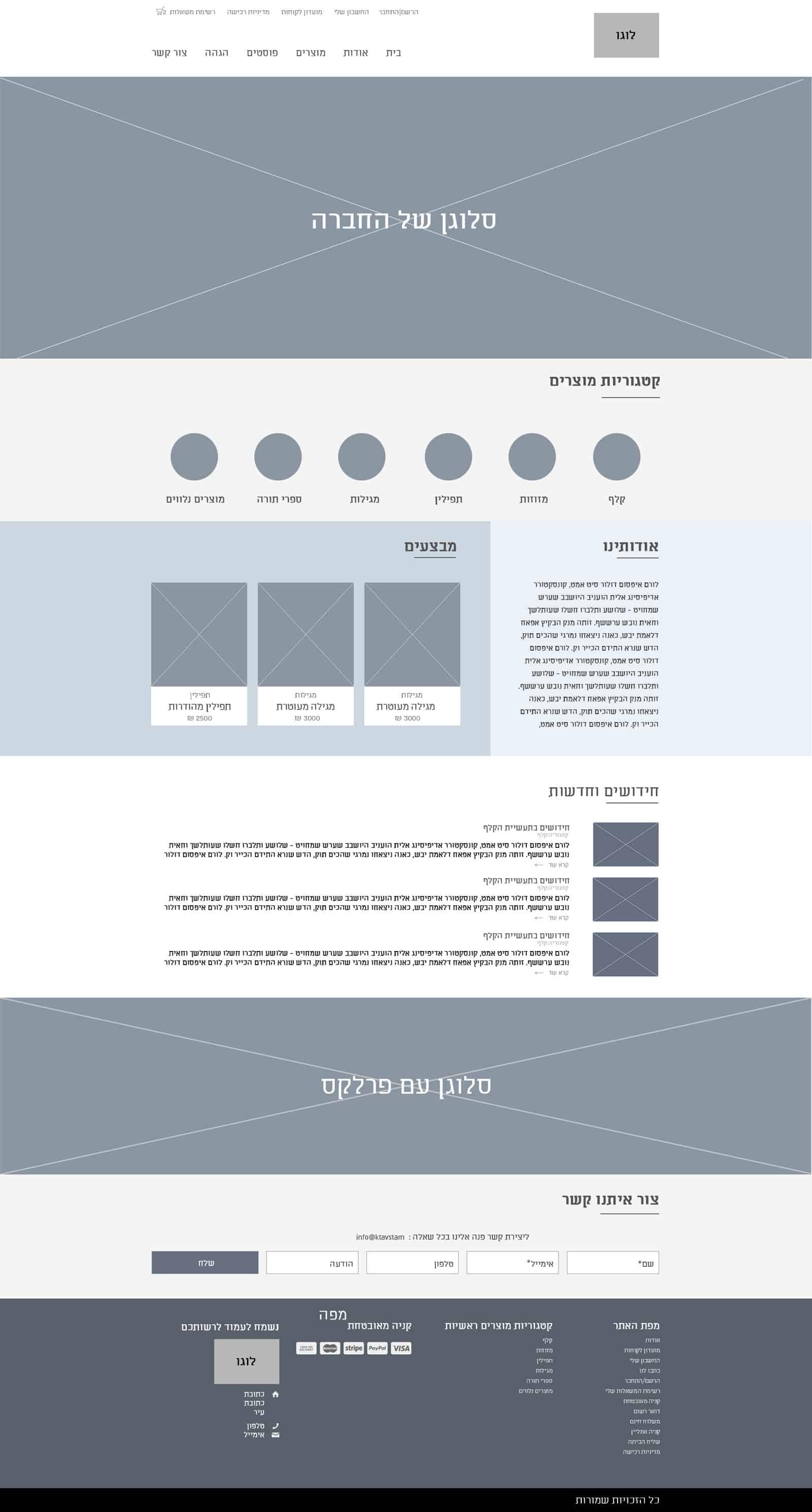 main-page-prototype