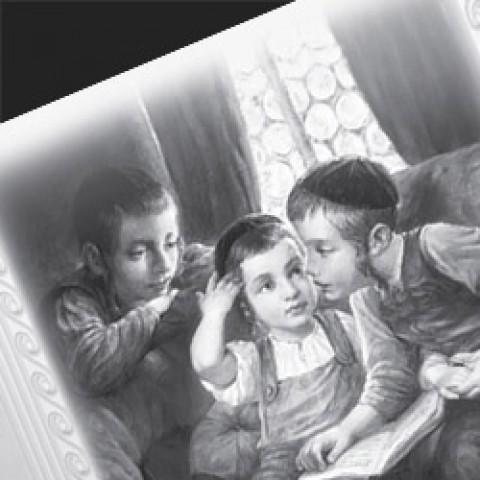 ילדי השעשועים